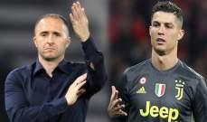 مدرب الجزائر يشكر كريستيانو رونالدو