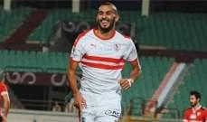 المغربي خالد بوطيب يقترب من الدحيل القطري