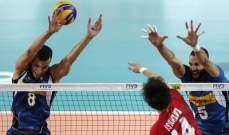 بطولة العالم للكرة الطائرة: فوز كبير للبرازيل وخسارة لتونس