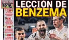 غلاف صحيفة آس: درس من بنزيما