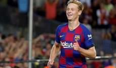 دي يونغ يشرح أسباب تفضيله برشلونة على مانشستر سيتي
