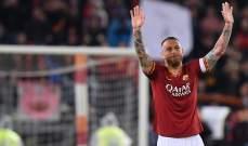 دي روسي يريد البقاء في إيطاليا