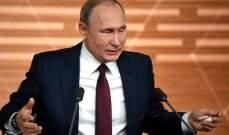 بوتين يريد مشاركة رياضيي روسيا تحت علم بلادهم رغم الإيقاف