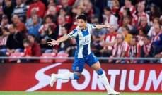 اسبانيول يشتكي جماهير برشلونة لدى الاتحاد الاسباني