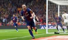 انيستا يعلن انفصاله عن برشلونة الجمعة