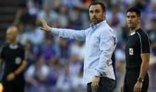 مدرب بلد الوليد  يؤكد الإهتمام بصفقة ريال مدريد الجديدة