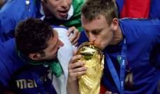 دي روسي وفان در فارت يشاركان في سحب قرعة تصفيات كأس العالم