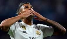 دياز يضع ريال مدريد في ورطة والاخير يتحرك في الميركاتو للتعويض