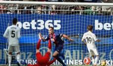 أبرز الإحصاءات بعد مباراة إيبار وريال مدريد