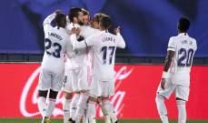 علامات لاعبي مباراة ريال مدريد - برشلونة