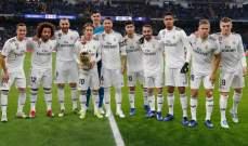 ريال مدريد يكرم مودريتش في السانتياغو برنابيو