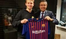 رسمياً: دي يونغ يوقع لـ برشلونة
