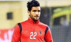 الفيصلي السعودي يهاجم اللاعب صالح جمعة