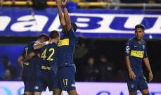 بوكا جونيورز إلى ربع نهائي كأس الدوري الأرجنتيني