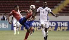 المكسيك وهندوراس تتأهلان لمونديال الشباب