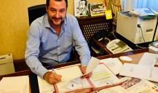 وزير الداخلية الإيطالي غاضب من هيغواين