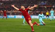 مانشستر يونايتد قام بمحاولة في وقت متأخر لضم مانولاس