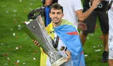 الحدادي يرتدي القميص رقم 10 مع منتخب المغرب