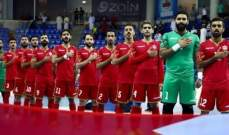 البحرين تتأهل الى نهائيات كأس آسيا لكرة الصالات