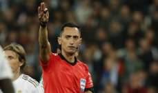 تعيين حكم نهائي كأس السوبر الإسباني