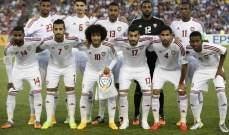 المنتخب الاماراتي يطلب مواجهة اوزبكستان والسويد وديا