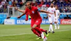 ماذا قال هاري كاين بعد احرازه هدف الفوز على تونس ؟