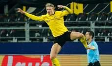 هالاند لاعب الجولة في دوري أبطال أوروبا