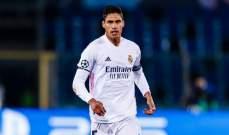 فاران يعود لتدريبات ريال مدريد بعد تعافيه من كورونا