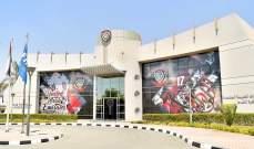 الاتحاد الاماراتي يعلن موعد انطلاق الموسم الرياضي الجديد