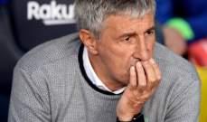 سيتيين: التسريبات حول رئيس برشلونة لا تؤثر علينا بشكل كبير