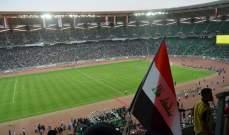 العراق يخوض تصفيات مونديال قطر على أرضه