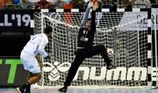 بطولة العالم لكرة اليد: خسارة السعودية، فوز البحرين، وفرنسا تسقط روسيا