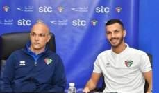 مدرب الكويت : ودية فلسطين مهمة لتجهيز اللاعبين قبل عودة التصفيات