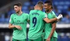 كاسيميرو: نريد الفوز بجميع المباريات ونحرز اللقب