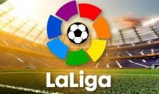 ترتيب الدوري الاسباني بعد نهاية الجولة الثالثة