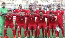 منتخب لبنان يغادر إلى استراليا الأحد لخوض مبارتين وديتين