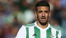 توتنهام يستهدف مدافع ريال بيتيس فيدال