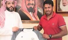 الشباب السعودي يعين حمد اليامي مدربا لحراس المرمى