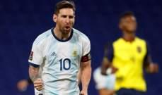 تصفيات اميركا الجنوبية: الارجنتين والاوروغواي يفوزان وباراغواي تتعادل مع بيرو