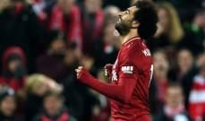 محمد صلاح : نريد الفوز بكأس امم افريقيا