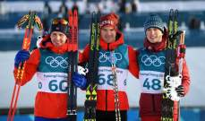 ميدالية ذهبية لسويسرا في سباق الضاحية في الاولمبياد الشتوي