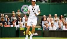 الكشف عن موعد عودة موراي لملاعب التنس