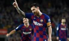موجز المساء: فالديس يرحل عن برشلونة، سباليتي يوافق على تدريب ميلان، ميسي الأفضل في القرن الـ21 وانتحار مشجع لمانشستر يونايتد