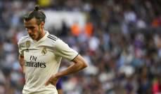 ماركا: بايل يسابق الوقت للحاق بديربي مدريد
