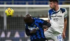 الدوري الايطالي: إنتر ميلانو يواصل تألقه ويحقق فوزه الخامس بإسقاطه أتالانتا
