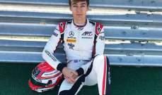 جورج راسل جاهز لنهاية الموسم في الفورمولا 2