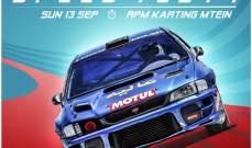 ATCL : مشاركة خمسين سيارة  في السباق الرابع للسرعة الأحد