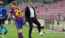 لاعب تشيلسي منفتح على الإنضمام إلى برشلونة