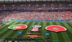 انتهاء الشوط الاول بتفوق البرتغال بهدف نظيف امام المغرب