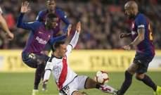 اصابة ديمبيلي تقلق محبي برشلونة قبل موقعة ليون